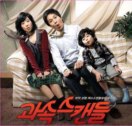 những bộ phim hài hước Hàn Quốc hay nhất hay nhất mọi thời đại