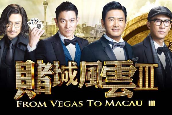 Đổ thành phong vân: Phim hài Trung Quốc hay nhất về cờ bạc