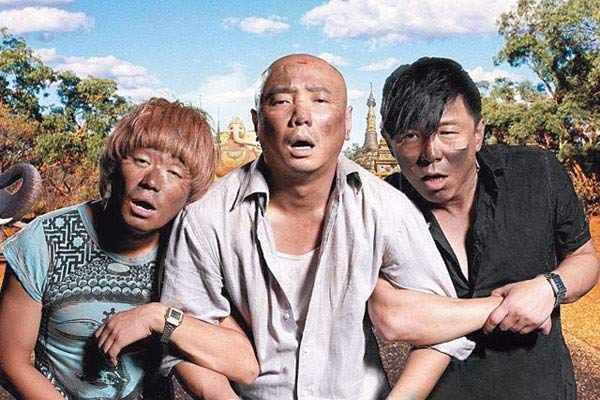 Phim hài Trung Quốc Lạc lối ở Thái Lan