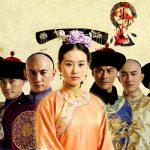 Những bộ phim xuyên không cổ trang Trung Quốc hay nhất