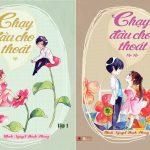 Những truyện ngôn tình về bác sĩ hay mà bạn nên đọc thử